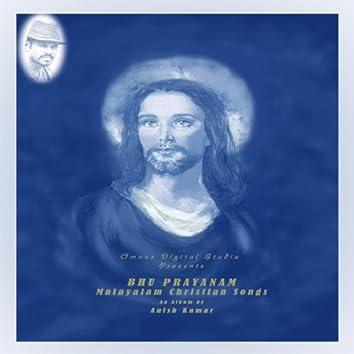 Bhu Prayanam (Malayalam Christian Songs)