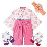 JUST style 袴 ロンパース (花飾り付き) カバーオール 和服 和装 新生児 男の子 女の子 (70cm,ピンク)