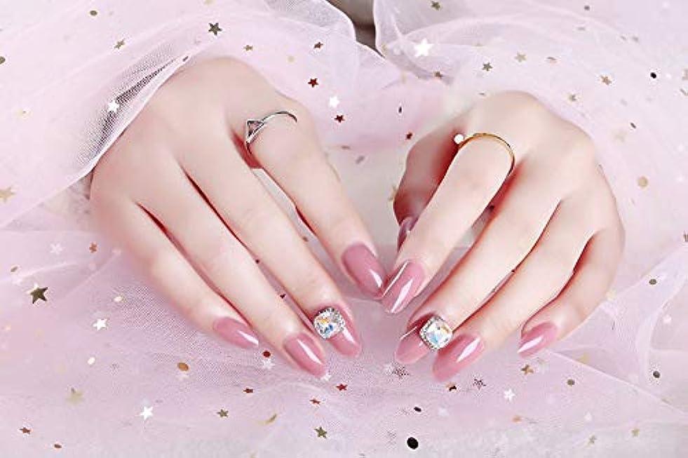 成長ホールドもしネイルアートを着用する 24枚入 高品質 ジュエリーインレイ 人工ダイヤモンド 輝く エレガント 中位の長さ 手作りネイルチップ ネイル花嫁 (ピンク)