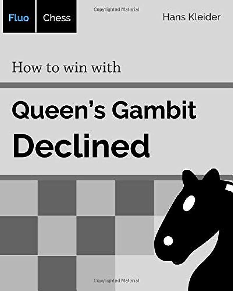 管理する別れる露出度の高いHow to win with Queen's Gambit - Declined