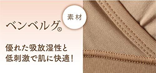 すべての女性にやさしいブラジャーモーブラ・しゃんと大きいサイズ機能性素材の快適インナー(LL,ブルーグレー)