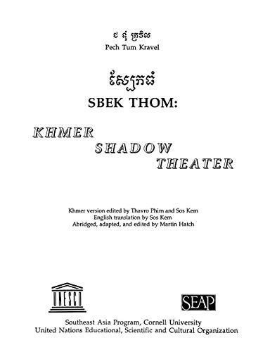 Sbek Thom: Khmer Shadow Theater