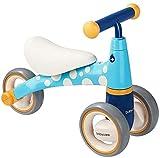 Zeyujie Baby Scooter, Coche de YO-YO, Triciclo de Radio Flyer, Triciclo for bebés, Caminante deslizante, Scooter de balance infantil, No scooter, Triciclo for niños, Niño y niña Regalo de cumpleaños (