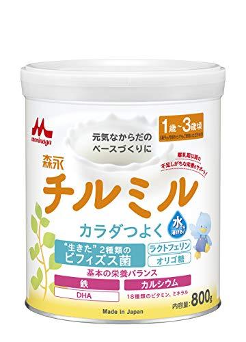 森永 フォローアップミルク チルミル 800g [1歳頃~3歳頃(満9ヶ月頃からでもご使用いただけます) 粉ミルク ビフィズス菌 オリゴ糖 ラクトフェリン]
