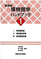 41eqnsCj mL. SL200  - 学芸員資格認定試験 01