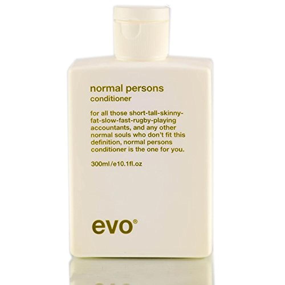 キャスト不承認スープNormal Persons Daily Conditioner (For All Hair Types Especially Normal to Oily Hair) - 300ml/10.1oz