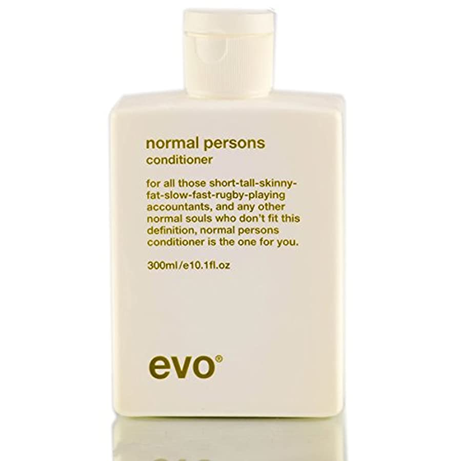 避難する矩形提唱するNormal Persons Daily Conditioner (For All Hair Types Especially Normal to Oily Hair) - 300ml/10.1oz