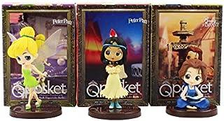 Little Spells Princess Doll Tangled Tiana Ariel Belle Tiger Lily Action Figure 3Pcs/Set P3 (6cm, Multicolor)