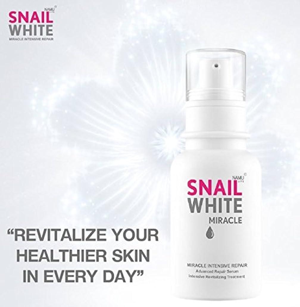 対応侵略対応【SNAIL WHITE】 スネイルホワイト ミラクルリペアセラム 30ml ホワイトニング