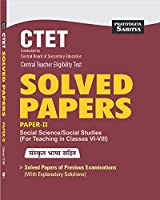 CTET SOCIAL STUDIES SOLVED PAPERS