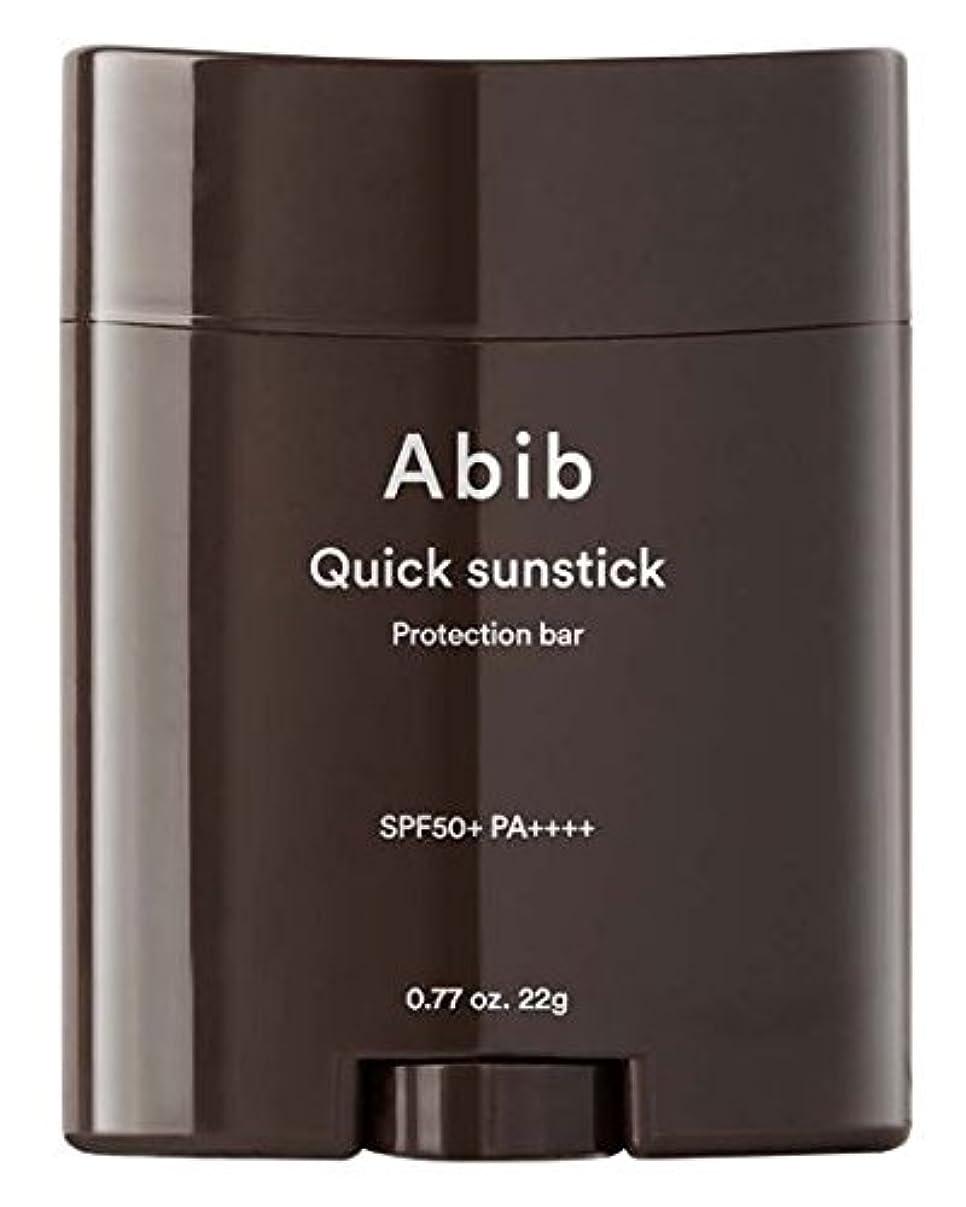 スラッシュ有名乗り出す[Abib] QUICK SUNSTICK PROTECTION BAR 22g SPF50+PA++++/[アビブ]クイックサンスティックプロテクションバー 22g SPF50+PA++++ [並行輸入品]