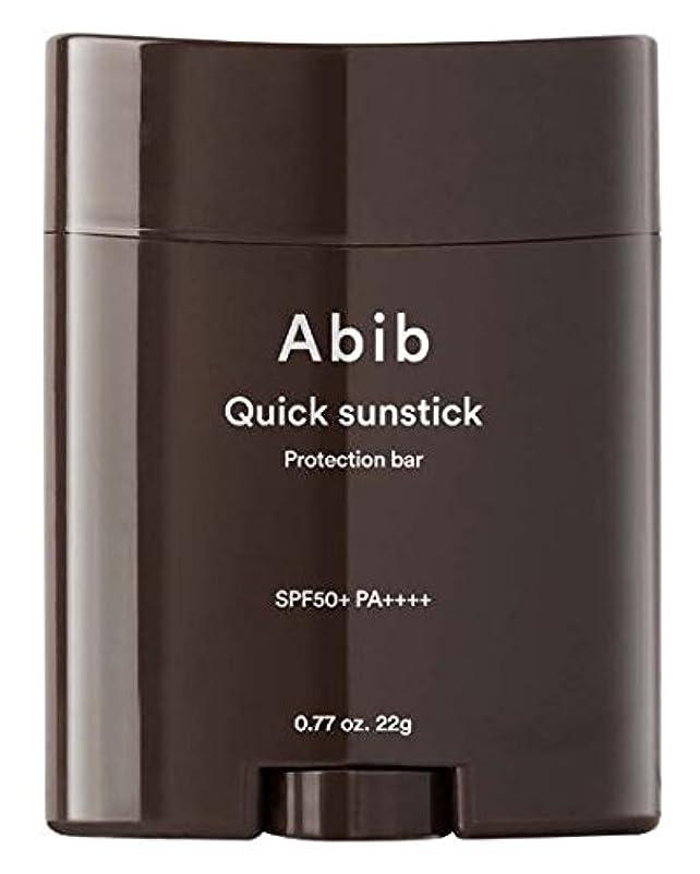 タワーリーチ理想的[Abib] QUICK SUNSTICK PROTECTION BAR 22g SPF50+PA++++/[アビブ]クイックサンスティックプロテクションバー 22g SPF50+PA++++ [並行輸入品]