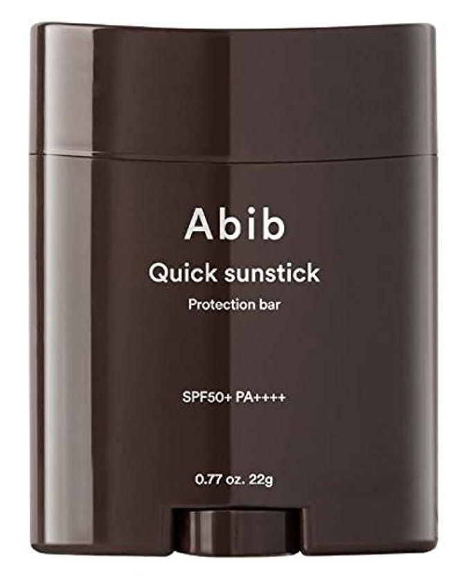 金額処理未亡人[Abib] QUICK SUNSTICK PROTECTION BAR 22g SPF50+PA++++/[アビブ]クイックサンスティックプロテクションバー 22g SPF50+PA++++ [並行輸入品]