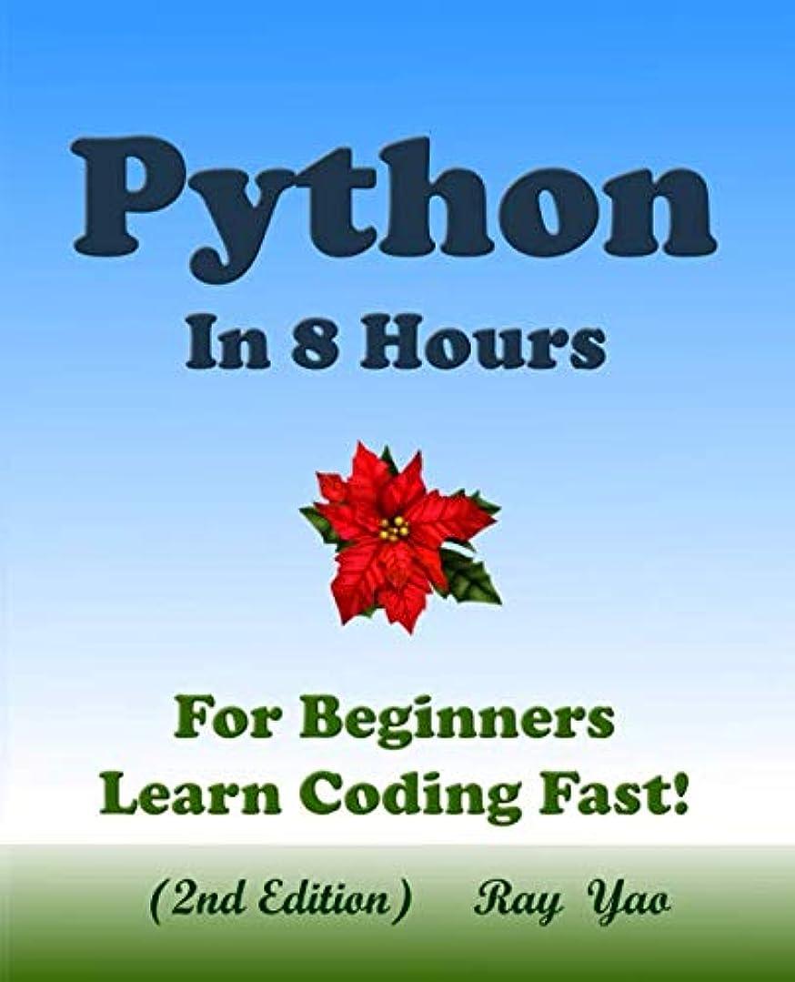 また分離艦隊PYTHON: In 8 Hours, For Beginners, Learn Coding Fast! (2nd Edition)