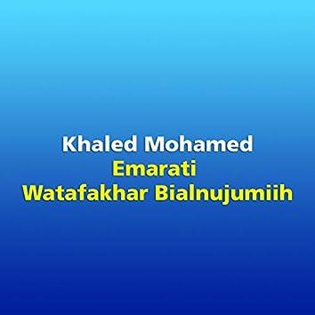 Emarati Watafakhar Bialnujumiih