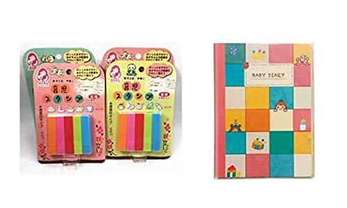 銀鳥産業 育児日記(24時間 時間軸しっかり)&育児スタンプ5本セットの生活・食事・健康・ご機嫌4種類セット スタンプでお子様の記録を可愛く残そう