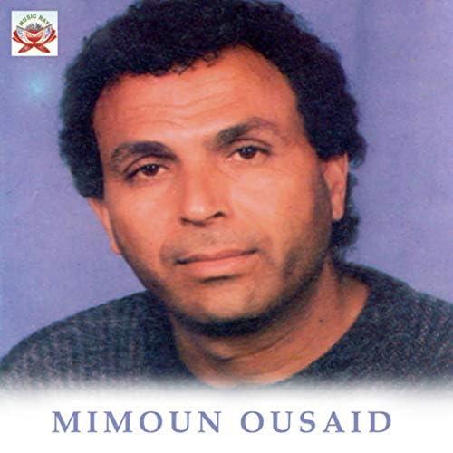 Mimoun Ousaid feat. Milouda Al Hoceima