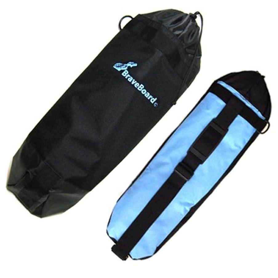 適度な刺繍高価なブレイブボード リップスター 専用ケース カラー3バージョン 公式モデル対応 Ripster