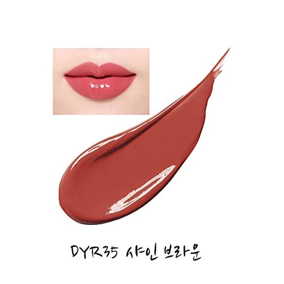 考古学者合理化風刺ラネージュ [韓国コスメ LANEIGE] セラム インテンス リップスティック # Serum Intense Lipstick 3.5g (DYR35) [並行輸入品]