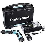 パナソニック 充電スティックインパクトEZ7521(7.2V)トルク25N・m ワイド・スポットLED搭載 1.5Ah電池パック×2個・充電器・ケース付 ブルー EZ7521LA2S-A