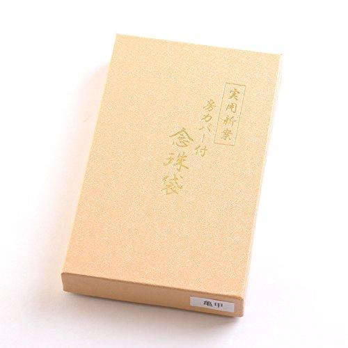 金襴房カバー付念珠袋数珠袋念珠入れ数珠入れ日本製紙箱入