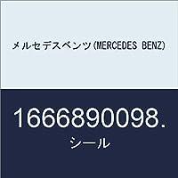 メルセデスベンツ(MERCEDES BENZ) シール 1666890098.