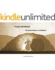 Prayer of Adonai: The Lord's Prayer in Hebrew