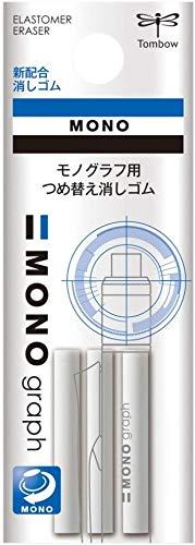 トンボ鉛筆 モノグラフ用詰め替え消しゴム 白 ER-MG 【× 4 セット 】