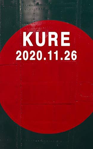 呉: 2020年11月26日