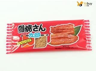 frozen unagi kabayaki
