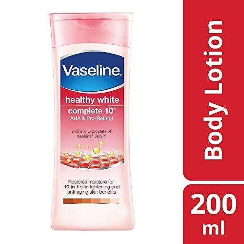 ジャンク雑草ペイントVaseline Healthy White Complete 10 AHA and Pro Retinol, 200ml