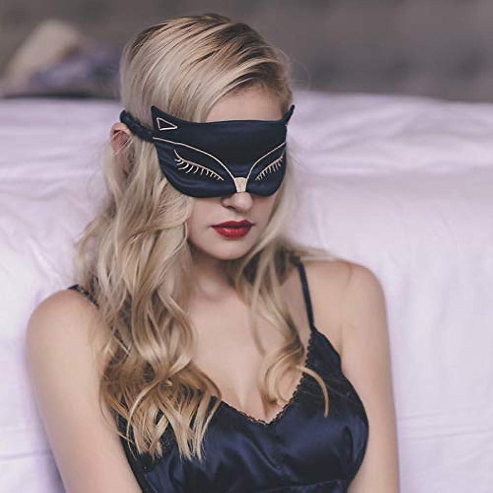 NOTE 滑らかなシルクスリーピングアイシェード通気性3dアイマスクカバーセクシーな睡眠パッチポータブル目隠し旅行アイパッチ女性ギフトCCP092