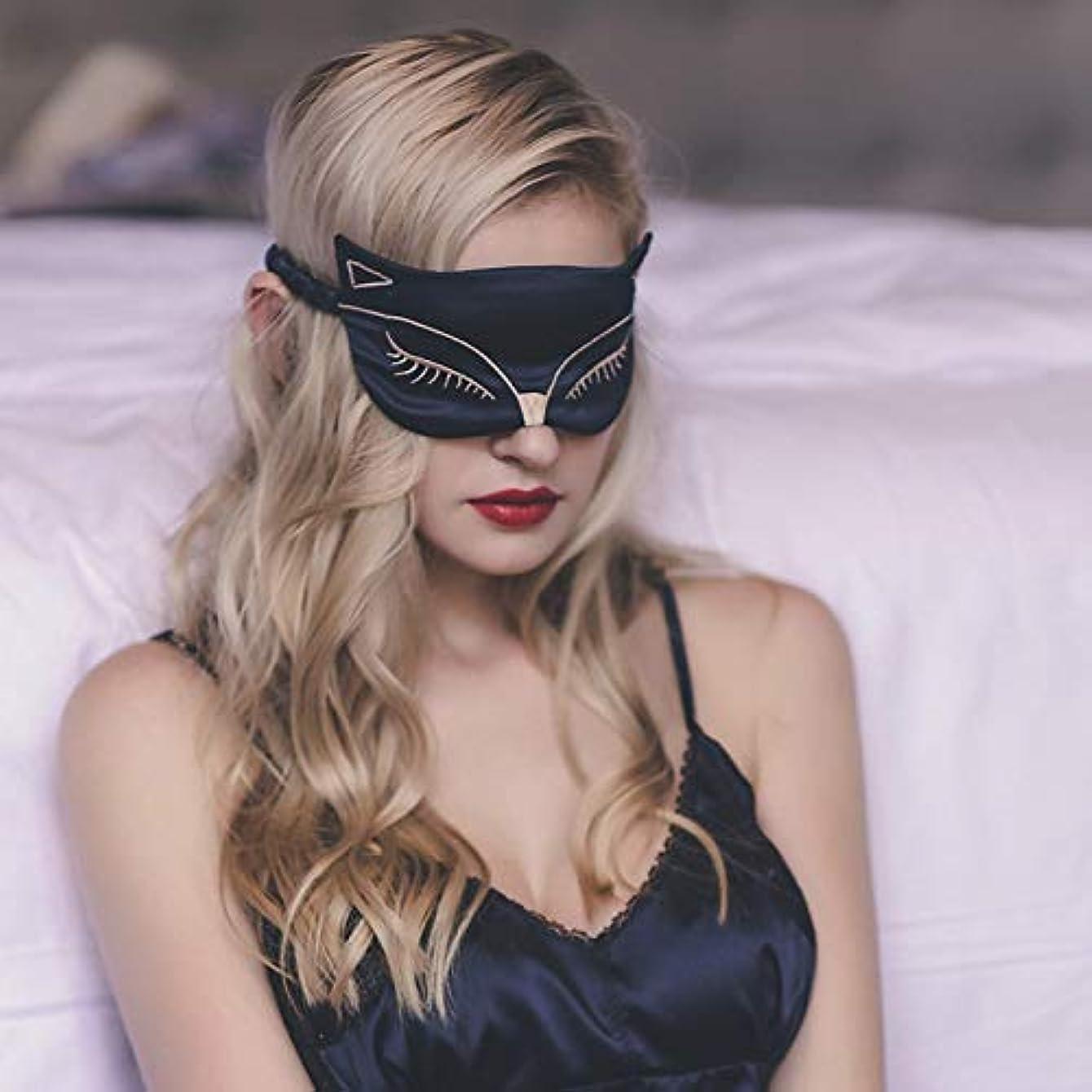 読書をする晩ごはんカフェテリアNOTE 滑らかなシルクスリーピングアイシェード通気性3dアイマスクカバーセクシーな睡眠パッチポータブル目隠し旅行アイパッチ女性ギフトCCP092