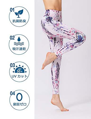 Yingkou吸汗速乾ヨガウェアレディーススポーツレギンス9分丈柄パンツ花柄(SYK01)