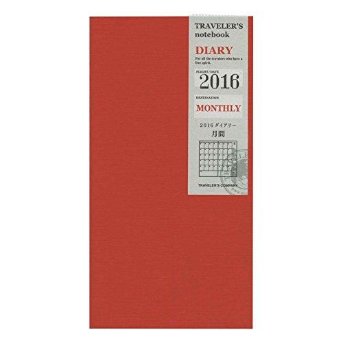 トラベラーズノート 手帳 リフィル 2016 12月始まり マンスリー A5スリム 14359006
