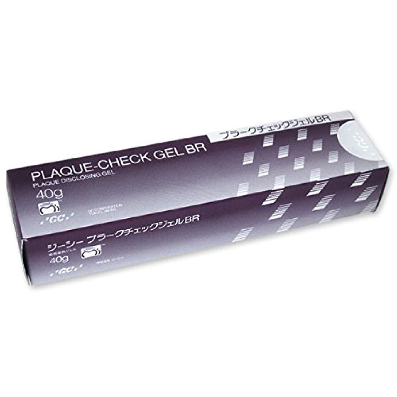 通貨部分的寛解プロスペック プロスペック プラークチェックジェルBR 歯垢染色 40g単品