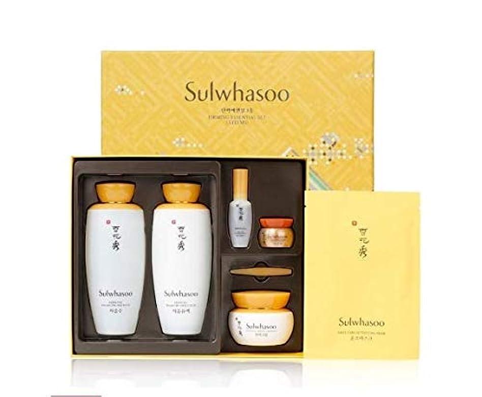 切断するフィード入場[(雪花秀) Sulwhasoo]基礎化粧品 [ Foundation cosmetics Essential water and emulsion 125ml + Essential Firming Cream EX 45ml セット並行輸入品 [並行輸入品]