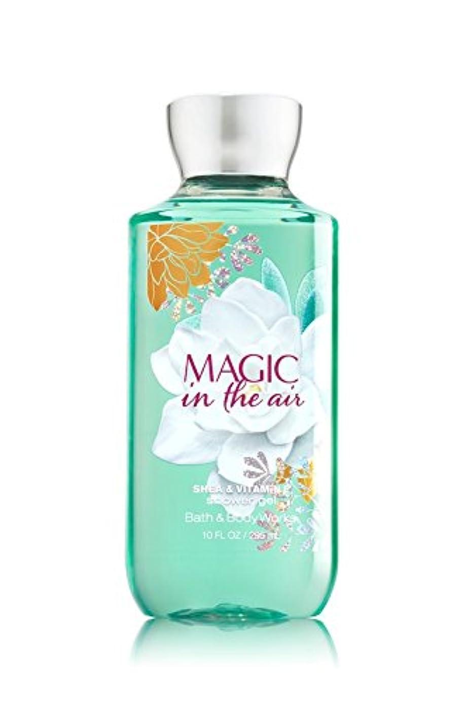 ギャップジャーナリスト深める【Bath&Body Works/バス&ボディワークス】 シャワージェル マジックインザエアー Shower Gel Magic in the Air 10 fl oz / 295 mL [並行輸入品]