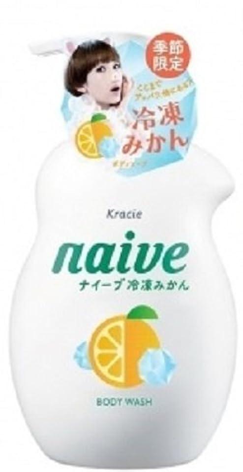 新聞不忠ライバルナイーブボディソープジャンボ(冷凍みかん)