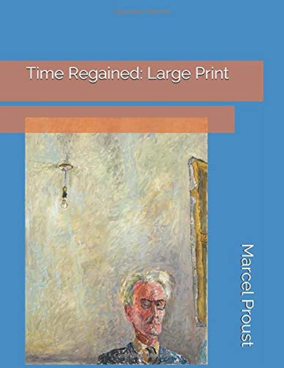 ジョージバーナード塊シュリンクTime Regained: Large Print