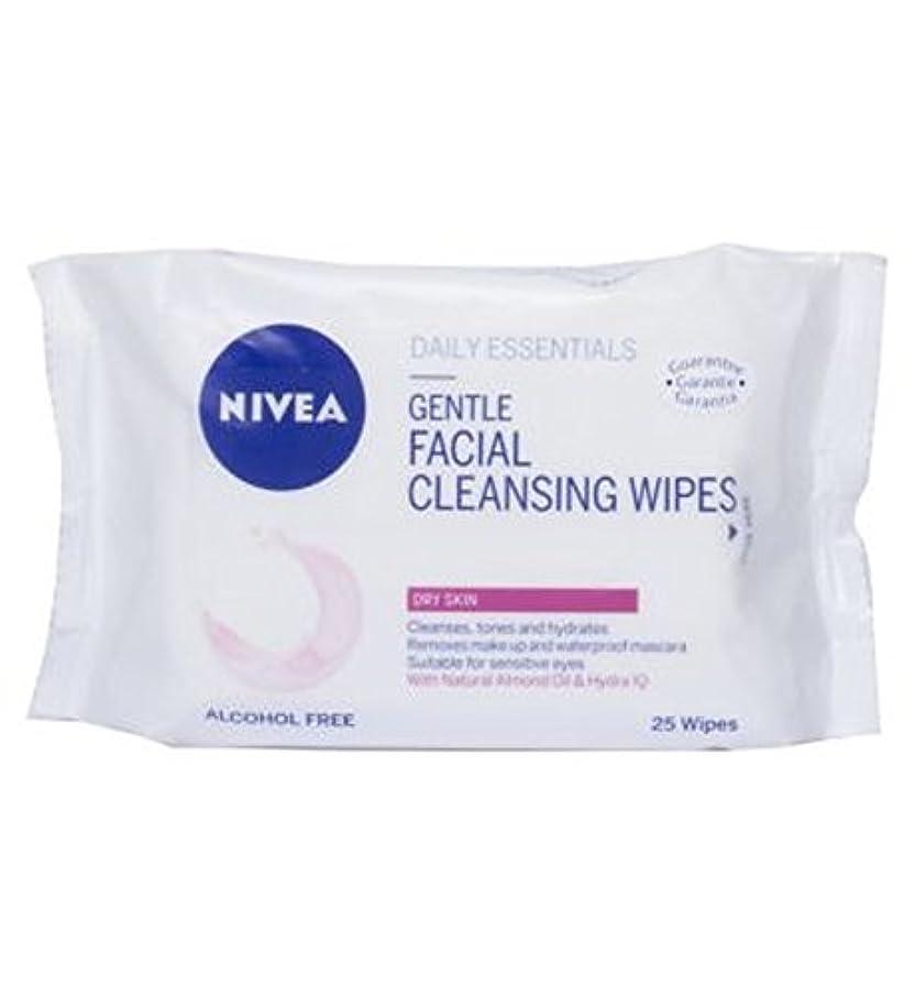 道に迷いました刺す文庫本Nivea Daily Essentials Gentle Facial Cleansing Wipes For Dry Skin 25s - ニベア生活必需品優しい洗顔は乾燥肌の25S用のワイプ (Nivea) [並行輸入品]