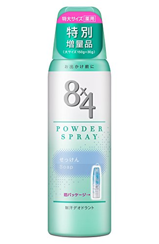 【大容量】8×4 パウダースプレー せっけんの香り 180g 制汗スプレー [医薬部外品]
