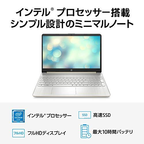HP15sノートパソコン15.6インチフルHDインテルCeleron4GB128GBSSDWindows10モダンゴールド(型番:206M3PA-AAAA)