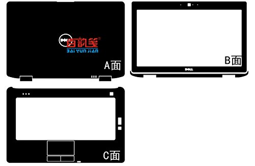 Special Black Leather Skin Decals Stickers Cover Guard for Dell Latitude E6430 14-inch