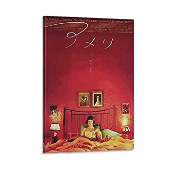 YANGL Amelie Vintage Movie Canvas Art Poster and Wall Art Picture Print Modern Family Bedroom Aesthetic Gift Decor Aesthetic Vintage Online Cheap Posters 12x18inch 30x45cm