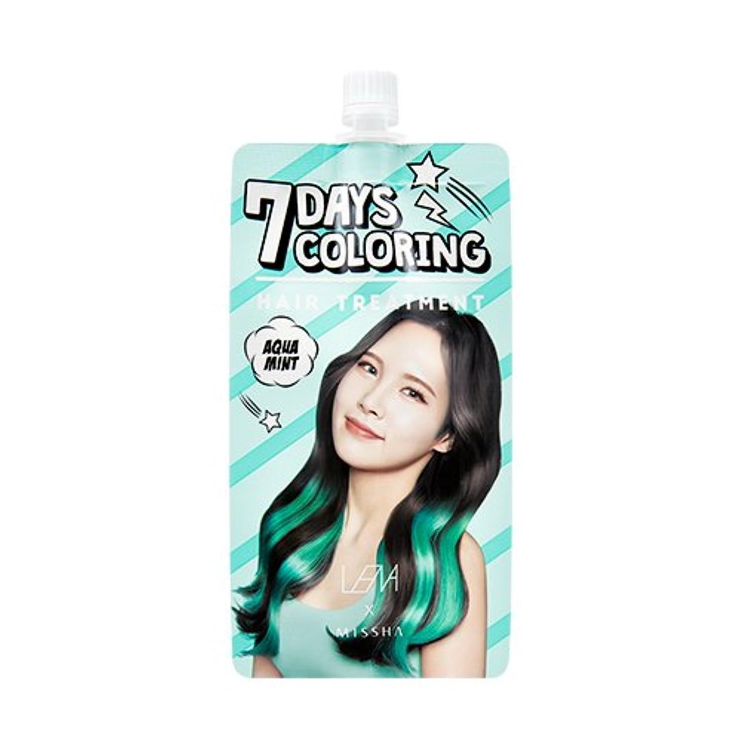 彼バース馬力MISSHA Seven Days Coloring Hair Treatment #Aquamint -LENA Edition /ミシャ セブンデイズカラーリングヘアトリートメント - レナエディション (アクアミント) [並行輸入品]
