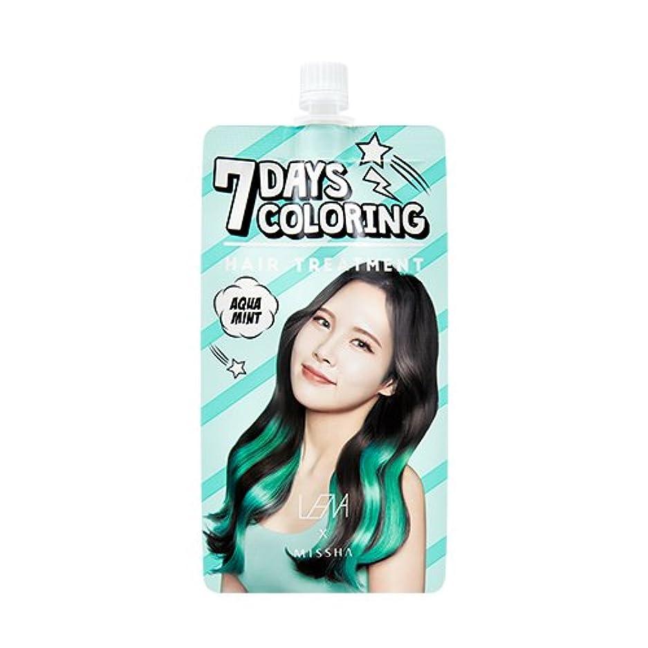 リラックス警官困惑MISSHA Seven Days Coloring Hair Treatment #Aquamint -LENA Edition /ミシャ セブンデイズカラーリングヘアトリートメント - レナエディション (アクアミント) [並行輸入品]