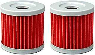 Air Filters Oil Filter For SUZUKI AN400 BURGMAN 400 2007-2013 CS125 ROADIE 1983-1987 DF15 1997-2006 DF9.9 1997-2006 DR100 ...