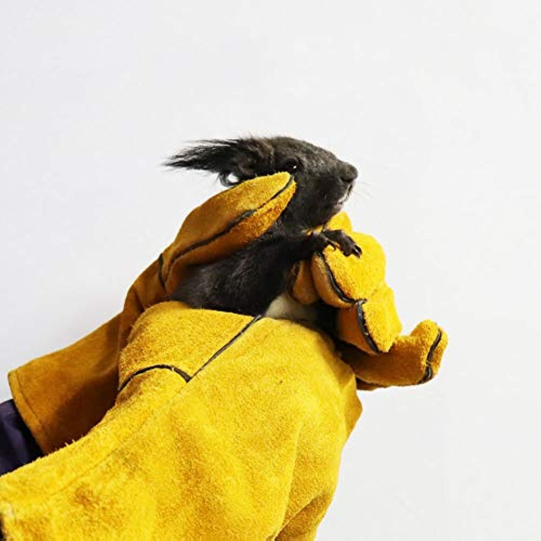 GONGFF Anti-Biting-Handschuhe verdicken Plus Baumwollleder, stichsichere Anti-Kratz-Schutz-Sicherheit