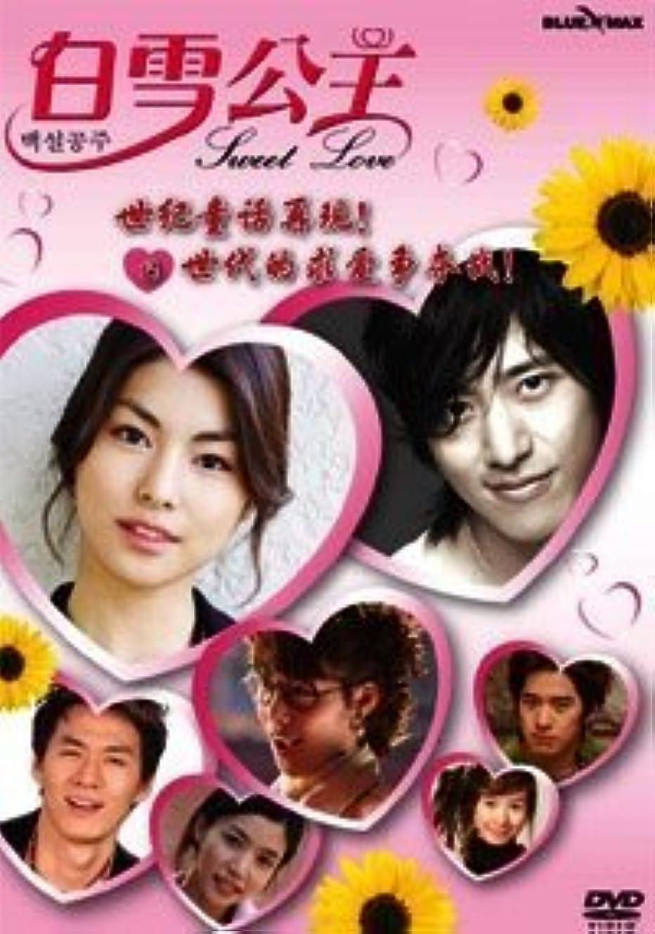 回転する立場しゃがむSweet Love / Snow White Korean Tv Series English Sub (4 Dvds)